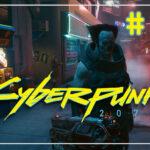 Cyberpunk 2077 прохождение #48 ♦ ВЗРЫВНОЙ ХАРАКТЕР ♦