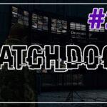 Watch Dogs прохождение #20 ♦ ПРОТИВ ПРАВИЛ ♦