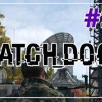 Watch Dogs прохождение #21 ♦ ПОСЛЕДНЯЯ ЗАЦЕПКА ♦
