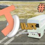 Toilet Management Simulator #12 ♦ ФИНАЛ ♦